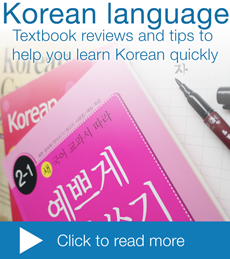 how to learn Korean language quickly tips and textbook reviews