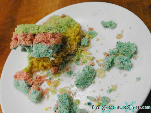 rainbow rice cake, mujigae ddeok ( 무지개떡 )