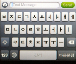 Korean keyboard iPhone