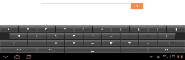 korean keyboard for android