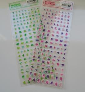 korean keyboard stickers