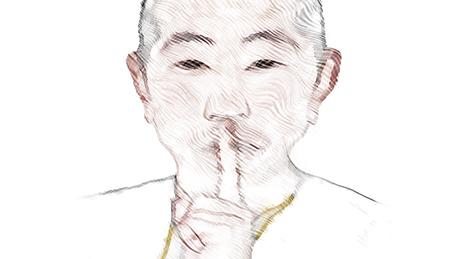 Korean boyfriend keeping me a secret from his family