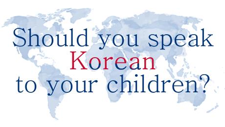 Should you speak Korean to your children bilingual kid languages