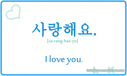 Korean Words i Miss You Say i Miss You in Korean