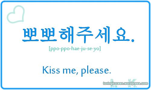 Kiss me please in Korean