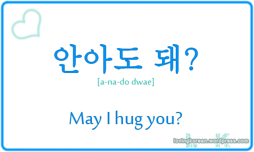 May I hug you in Korean