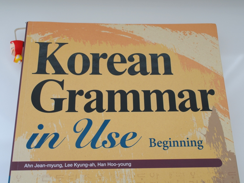 Free Korean Textbooks (over 900 pages) (pdf and audio ...
