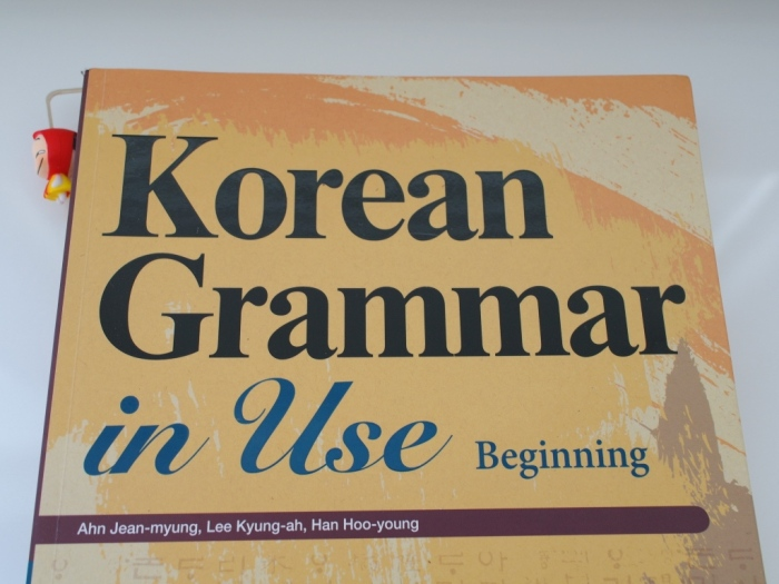 Korean Grammar in Use Darakwon