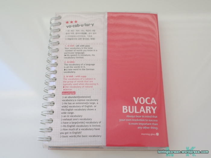 Korean vocabulary dictionary book Morning Glory