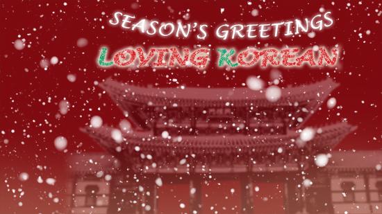 gwanghwamun palace snow and christmas red