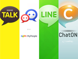 KakaoTalk, Naver LINE, MyPeople, ChatON featured