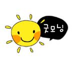 Korean emoticon 긋모닝 good morning