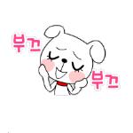 Korean emoticon 부끄 부끄 Shy