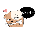 Korean emoticon 내꺼 Mine