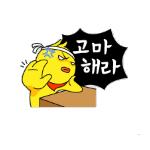 choi ji ae ● choi tae hyun Korean-emoticon-3-eab3a0eba788-ed95b4eb9dbc-copy