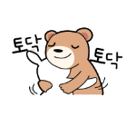Korean emoticon 토닥 토닥 There there