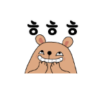 Korean emoticon ㅎㅎㅎ hehehe