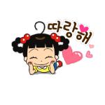 Korean emoticon 따랑해 I love you