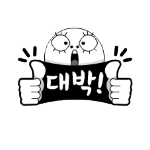 Korean emoticon 대박 jackpot
