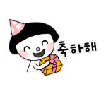 Korean emoticon 축하해 congratulations