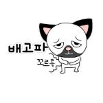 Korean emoticon 배고파 hungry
