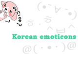 Korean emoticons featured