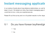 Korean instant messaging applications survey