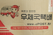 How to send mail to Korea
