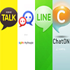 Free text and call Korean apps: KakaoTalk, Naver Line, MyPeople, ChatON