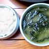 Koreans date vegetarians