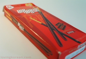 Pepero day romantic Korean holiday
