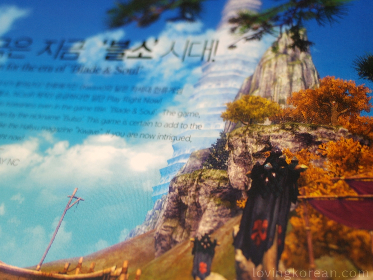 Blade and Soul a Korean game
