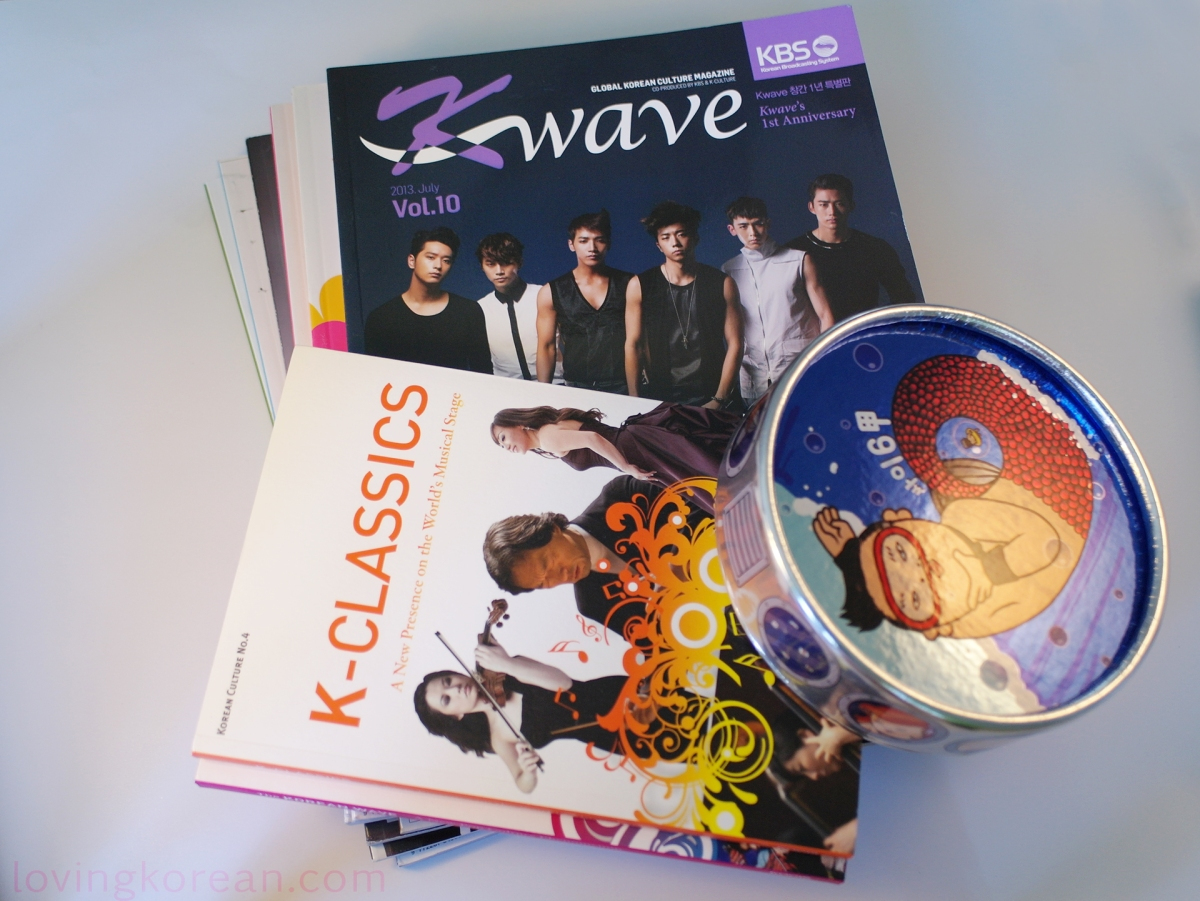 Kwave magazines Korean culture Psy CD