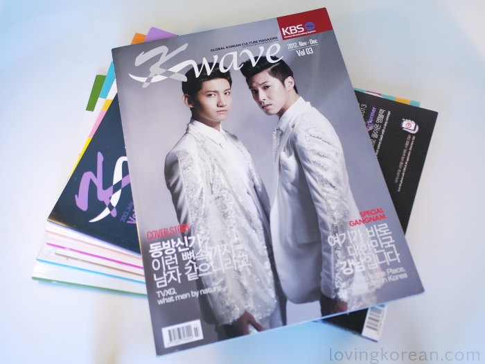 Kwave magazine with TVXQ DBSK on the cover