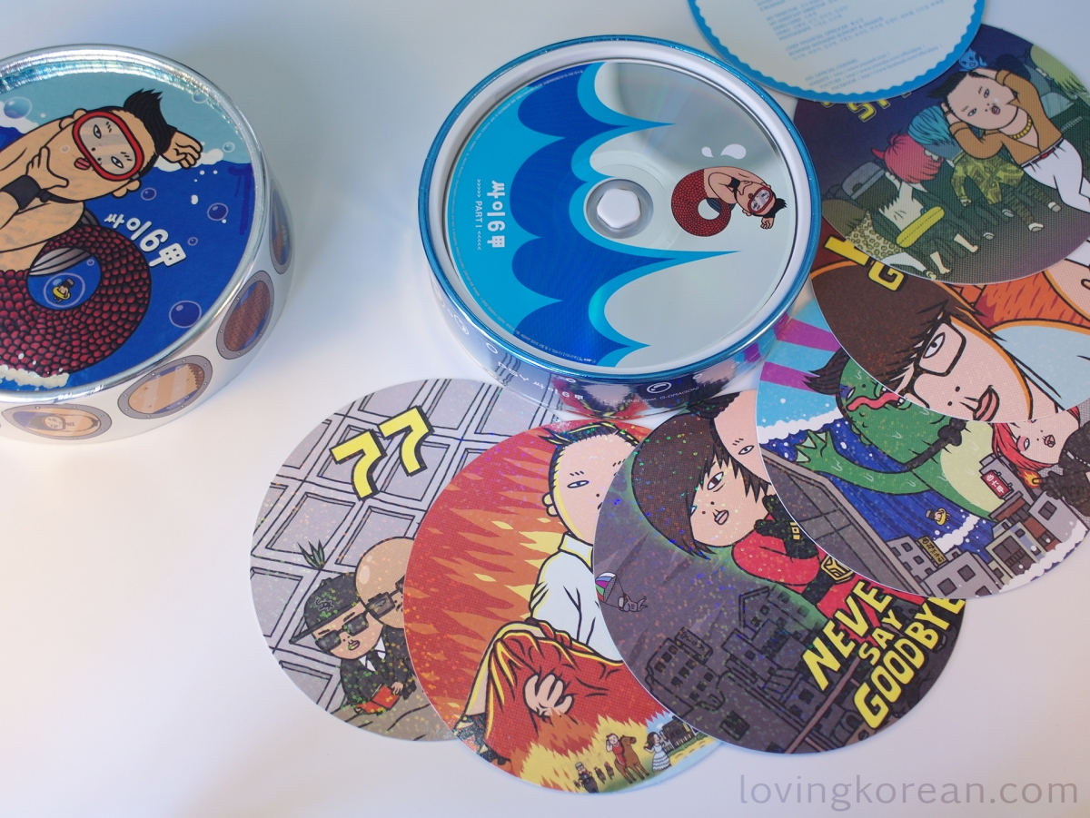 Psy Gangnam Style CD 6 tracks cards