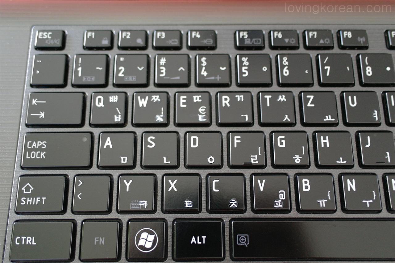 hangul alphabet
