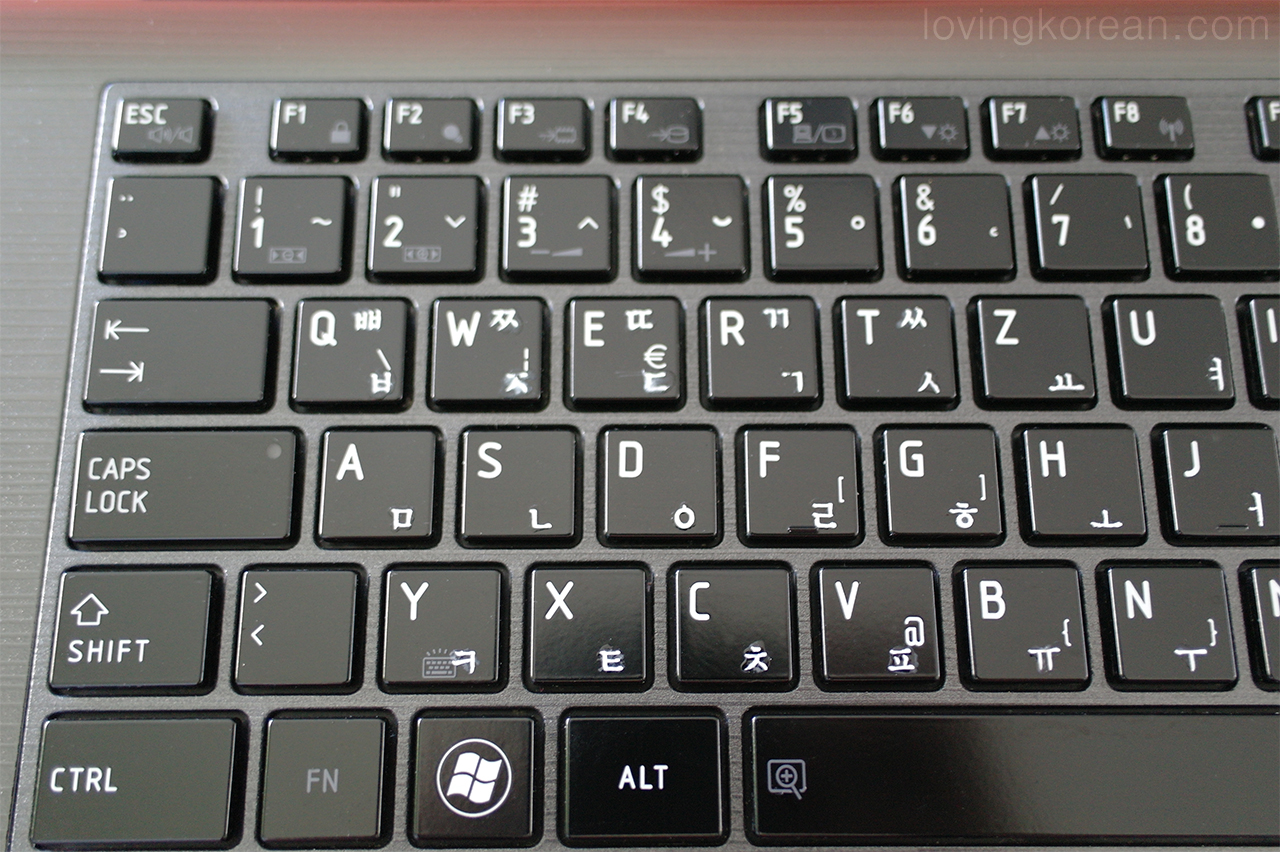 Highest Quality KOREAN Keyboard Stickers Fast Free Postage ...
