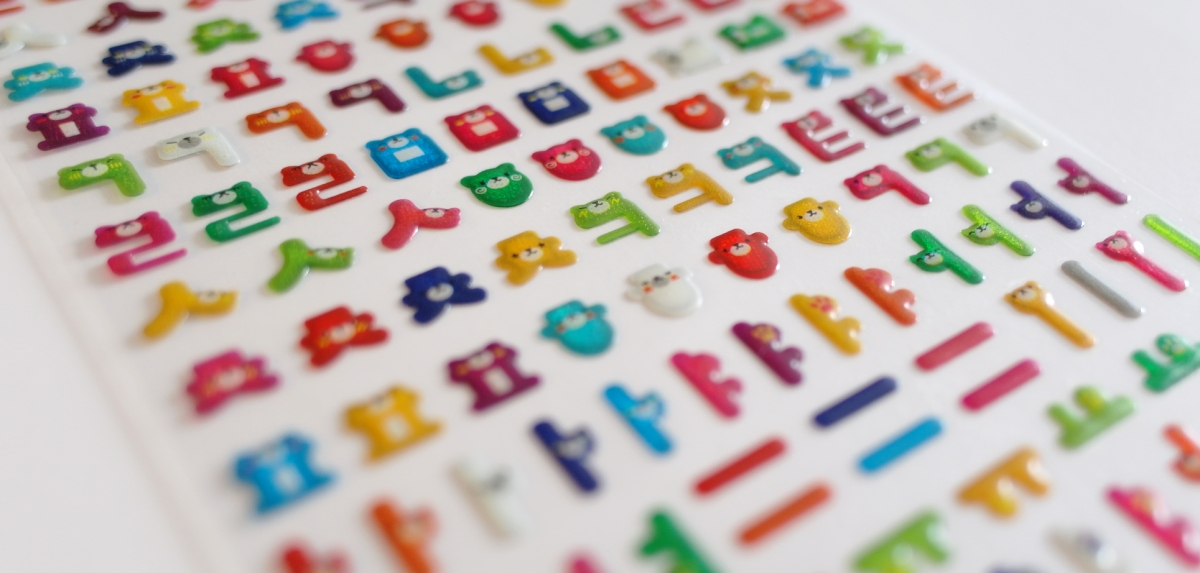 Korean Hangul keyboard stickers cute bear