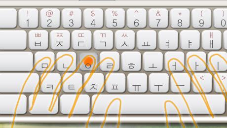 Korean-alphabet-keyboard-typing-practice-Hangul-exercise | Loving ...