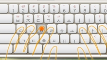 Korean alphabet keyboard typing practice Hangul exercise