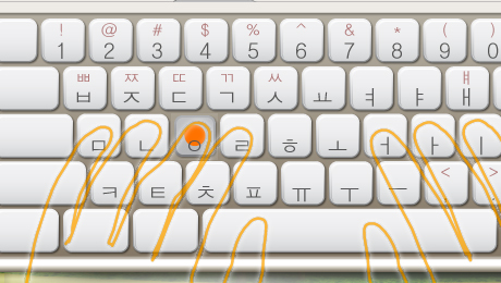 Korean alphabet keyboard typing practice Hangul exercise
