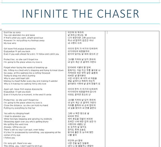 Infinite (band)