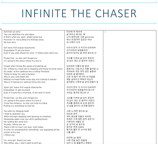 INFINITE The Chaser Kpop lyrics Hangul and English translation