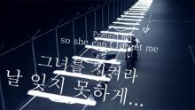 INFINITE Chaser lyrics how to Korean vocabulary tutorial explanation Kpop