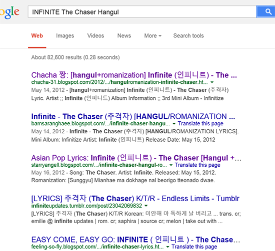 search for Kpop lyrics Hangul