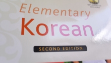 Elementary Korean language title book