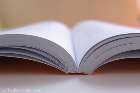 Elementary Korean Tuttle book binding bottom