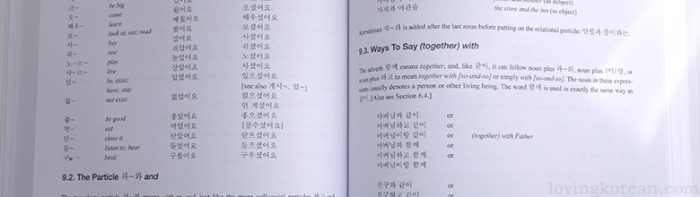 Korean-grammar-textbook-Elementary-Korean
