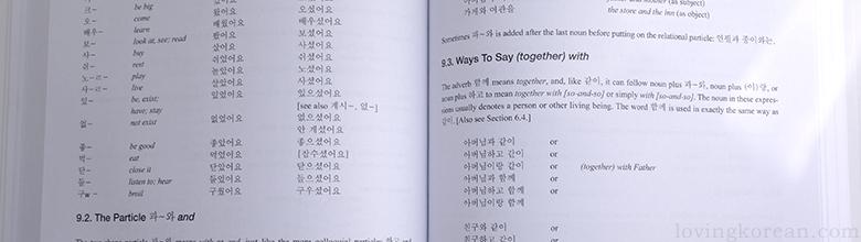 Korean-grammar-textbook-Elementary-Korean