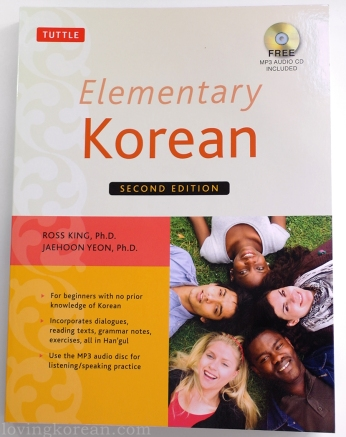 Elementary Korean second edition Tuttle Ross King JaeHoon Yeon front cover